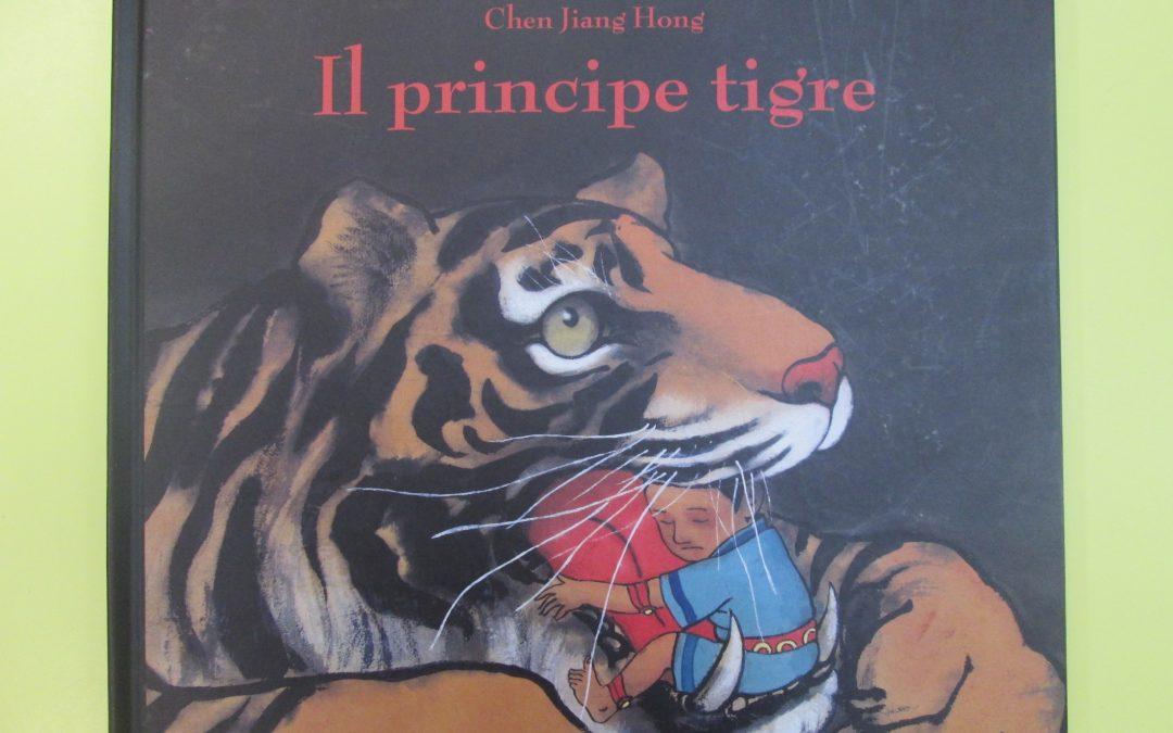 la tigre … in libreria – piccole grandi letture